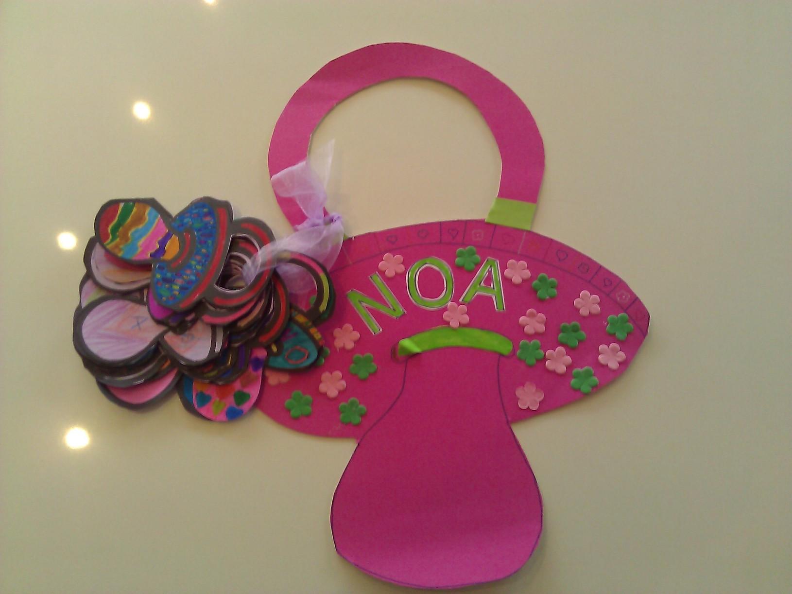 Noa - Baby meisje idee ...